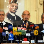 Egypt: NSF calls for protest on Friday