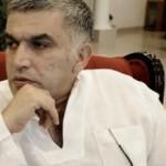 Adjourned again: Bahraini activist Nabeel Rajab's appeal trial postponed