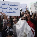 Tunisian women fight new 'sexist' constitution