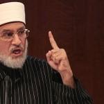 Pakistan: Qadri announces August 10 as Yum-e-Shuhada (Day of Martyrs)