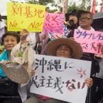 Resisting U.S. Bases in Okinawa
